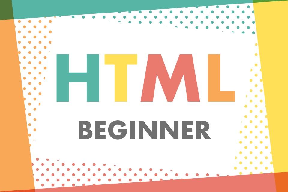 初心者向け!HTMLでホームページを作ってみよう