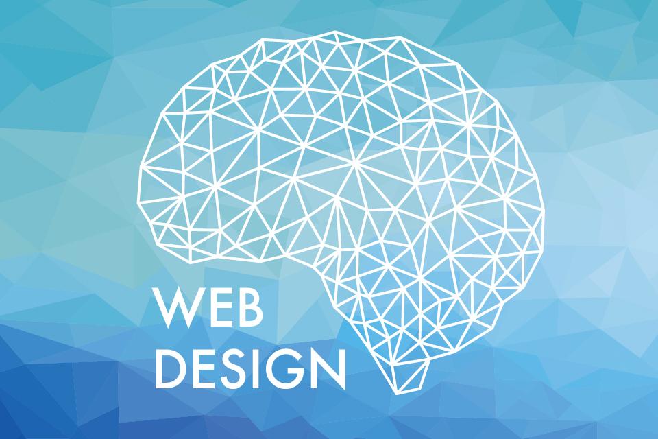 Webデザイナーに必要なのは才能?それとも経験?
