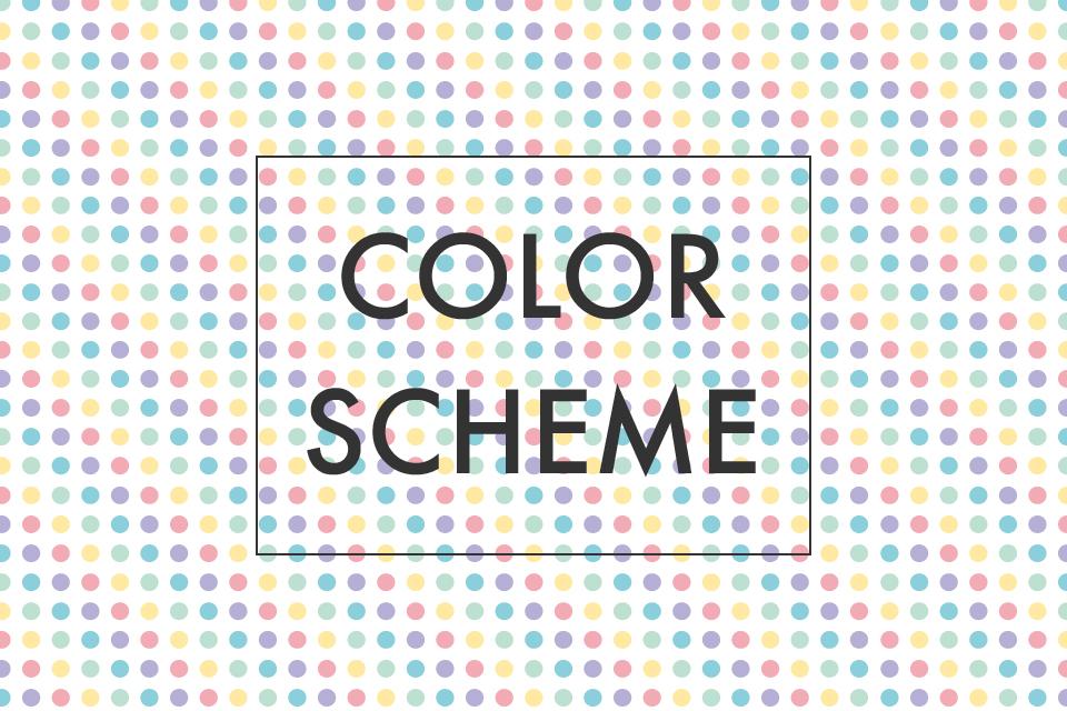 Webデザインの配色のコツ