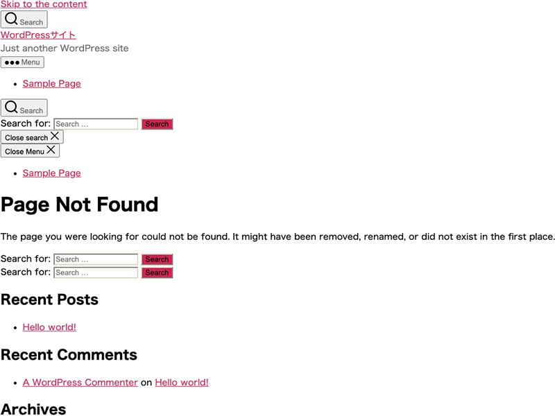 WordPressのトップページを確認する