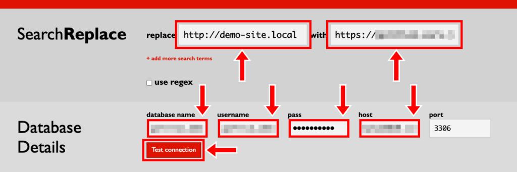 データベースへの接続を確認