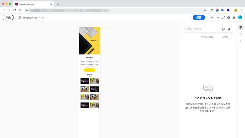 デザインスペックページ