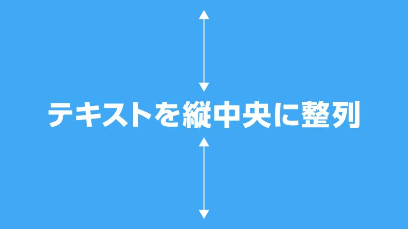Illustratorでテキストを縦中央に整列させる方法